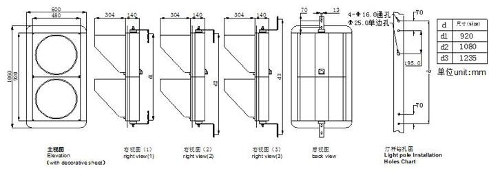 电路 电路图 电子 工程图 平面图 原理图 710_252